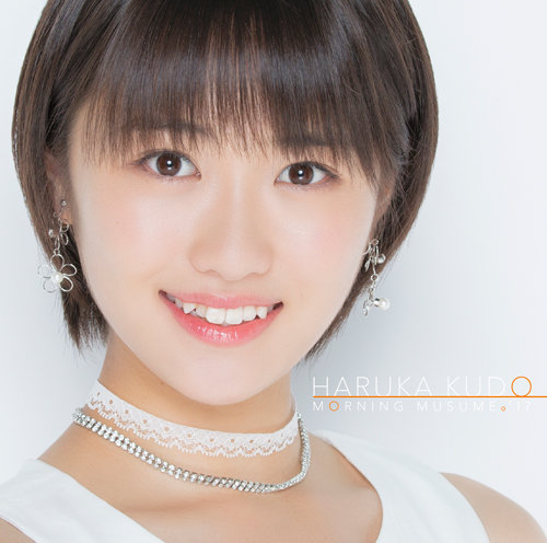 morning musume 64th single kudo haruka cover