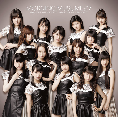 morning musume jama shinaide here we go cover limited a
