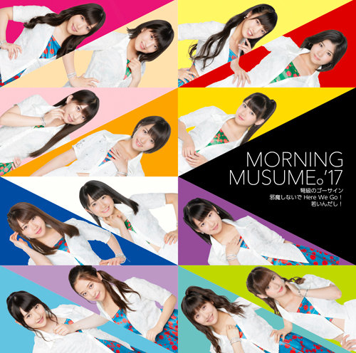 morning musume dokyuu no go sign cover limited b
