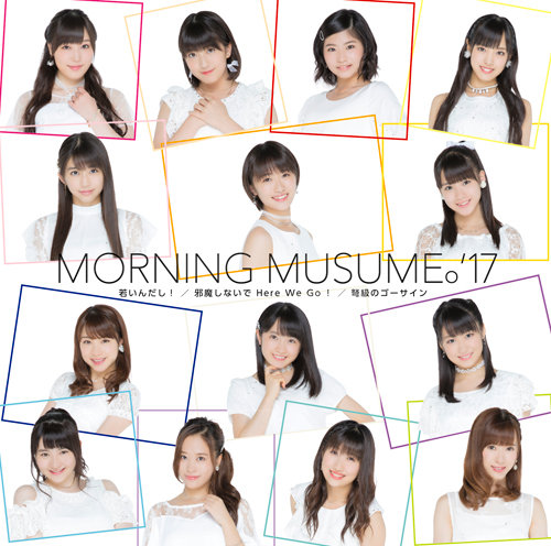 morning musume wakaindashi cover limited c