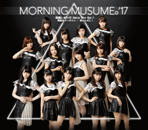 morning musume jama shinaide here we go cover regular a