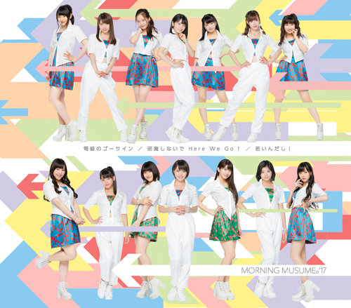 morning musume dokyuu no go sign cover regular b