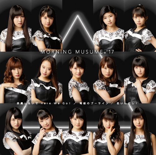 morning musume jama shinaide here we go cover special