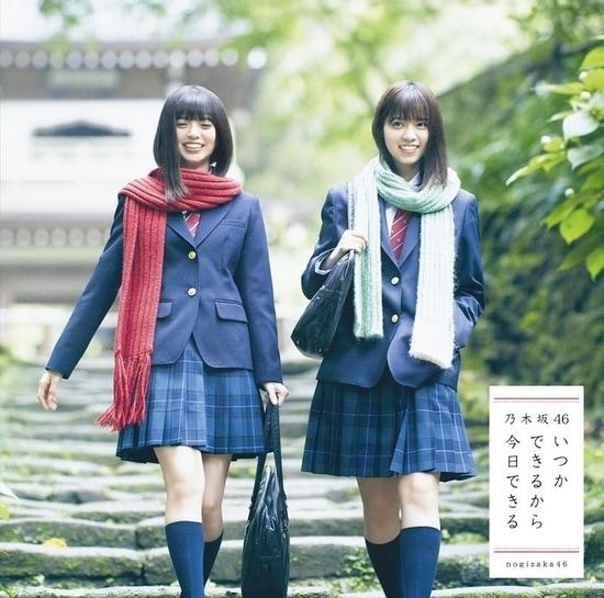 nogizaka46 itsuka dekirukara cover type a