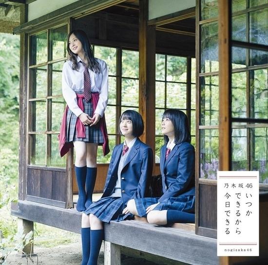 nogizaka46 itsuka dekirukara cover type b