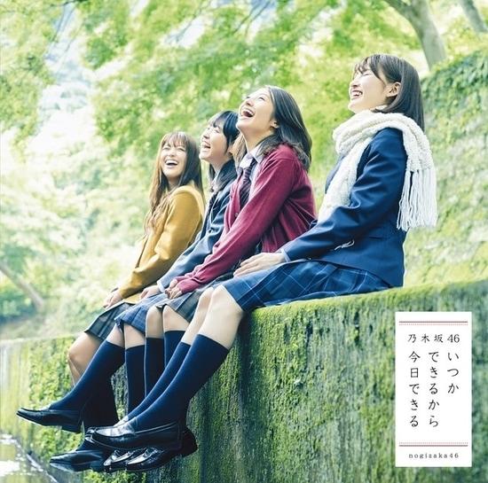 nogizaka46 itsuka dekirukara cover type c