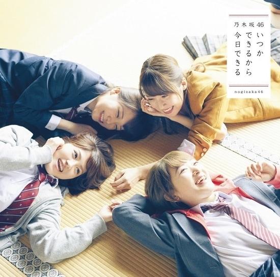 nogizaka46 itsuka dekirukara cover type d