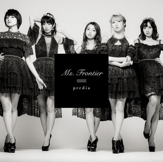 predia ms frontier cover type b
