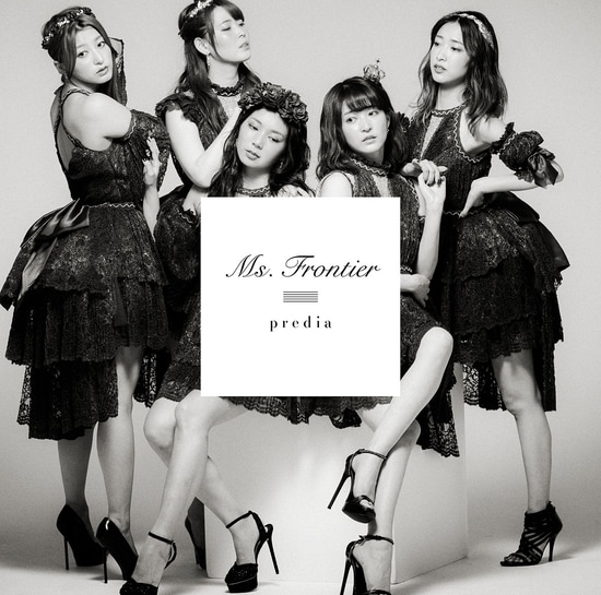 predia ms frontier cover type c