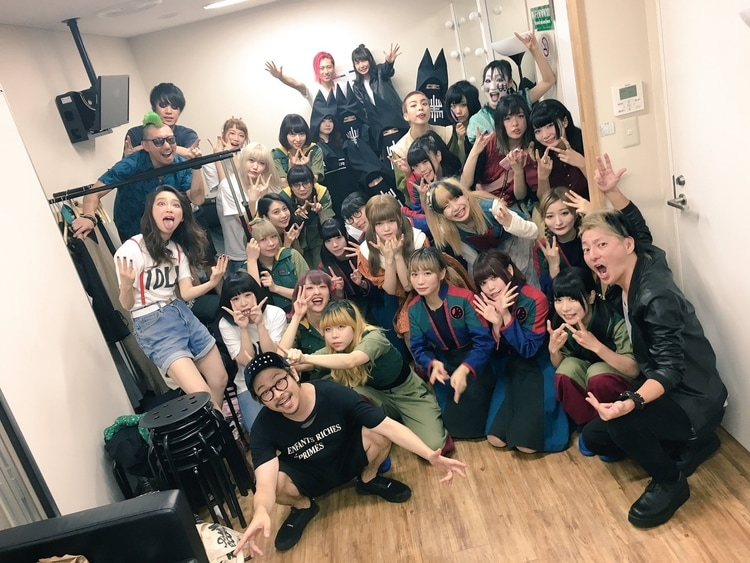 wack bish bis billie idle empire gang parade