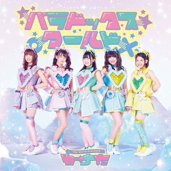 wasuta world standard paradox world cover regular