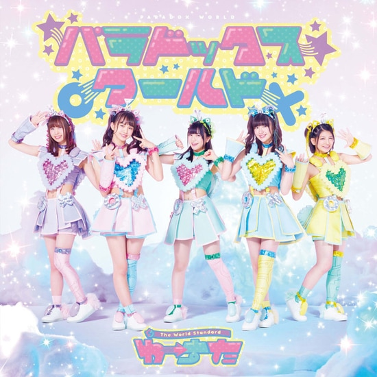 wasuta world standard paradox world cover bluray cd