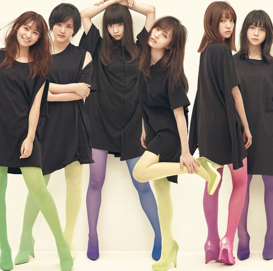 akb48 11gatsu no anklet cover limited c