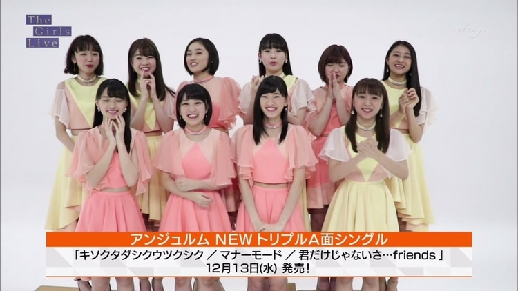 angerme 24th single dvd blu-ray
