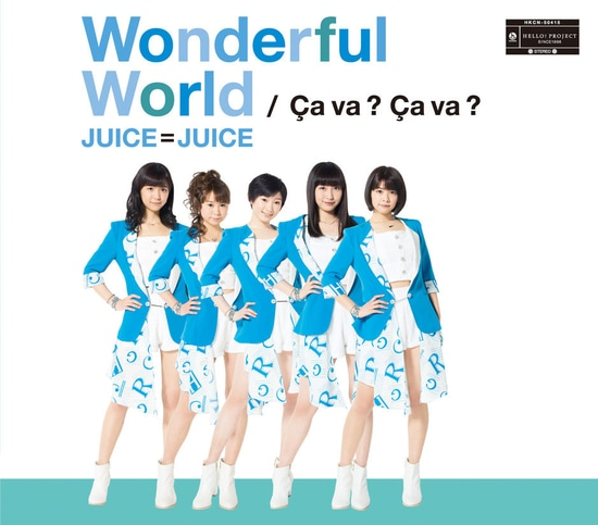 juice=juice wonderful world ca va? cover