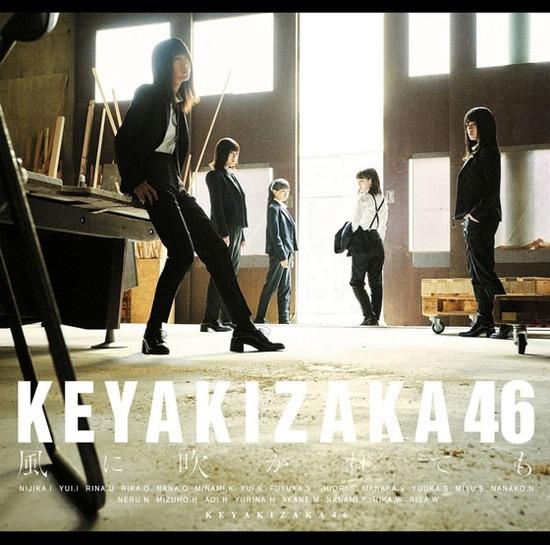 keyakizaka46 kaze ni fukarete mo cover limited c
