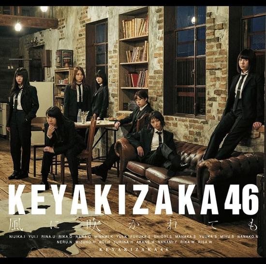 keyakizaka46 kaze ni fukarete mo cover regular