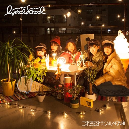 lyrical school tsuretetteyo call me tight cover limited a