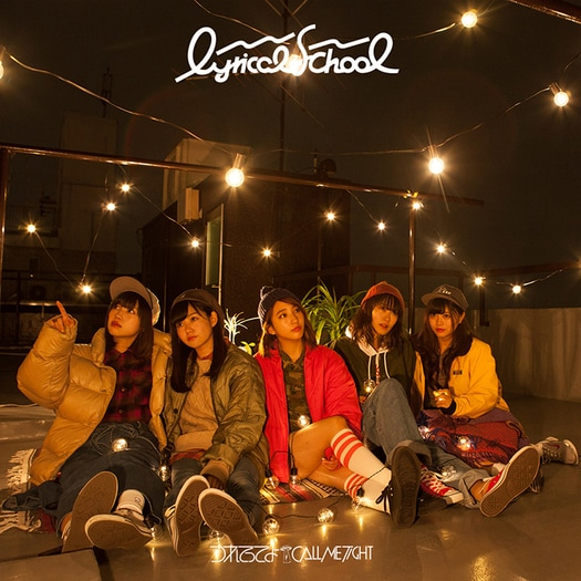 lyrical school tsuretetteyo call me tight cover limited b