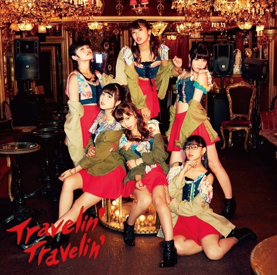 osaka shunkashuto travelin cover cd dvd