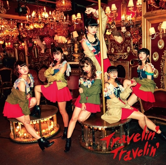 osaka shunkashuto travelin cover cd