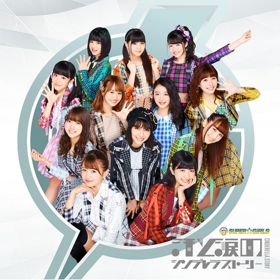 super girls ase to namida cinderella story cover cd bluray