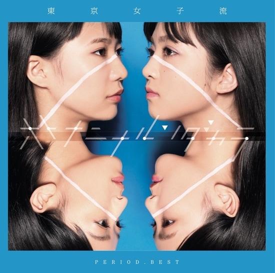 tokyo girls style period best otona ni narundakara cover