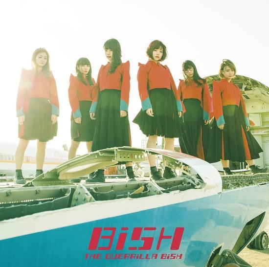 bish the guerilla 2nd major album cover cd dvd