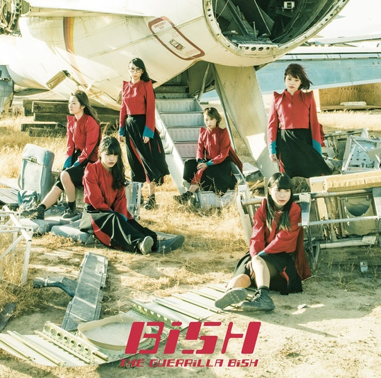 bish the guerilla 2nd major album cover cd