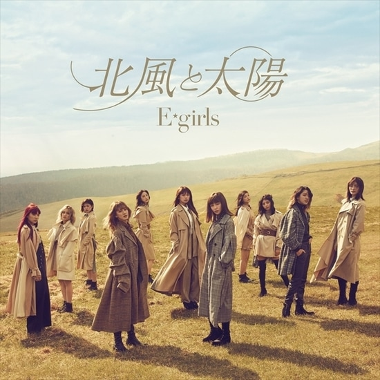 e-girls kitakaze to taiyo cover limited cd dvd