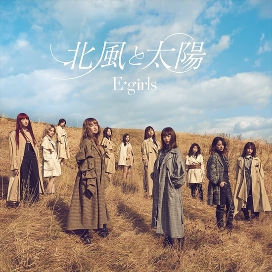 e-girls kitakaze to taiyo cover regular cd