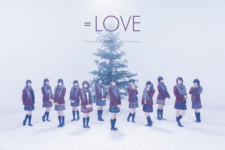 equal love bokura no seifuku christmas