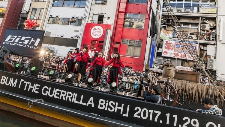guerilla bish boat