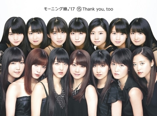 morning musume 17 cover 15th album thank you too limited