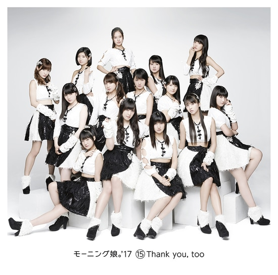 morning musume 17 cover 15th album thank you too regular