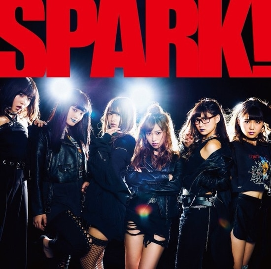 osaka shunkashuto spark cover regular