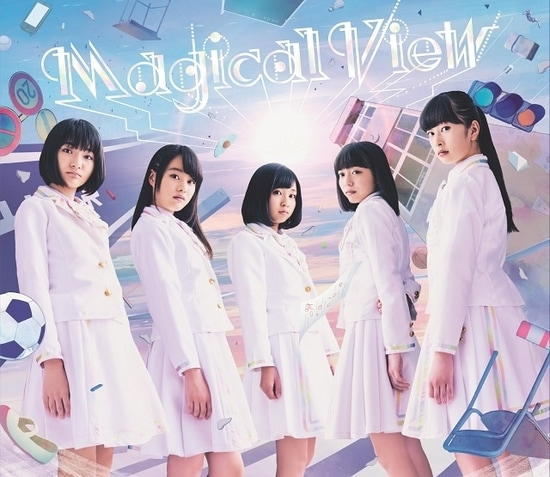 rock a japonica magical view cover limited a