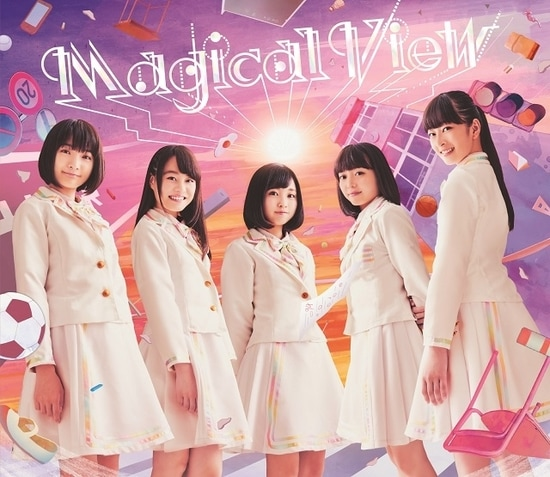 rock a japonica magical view cover limited b