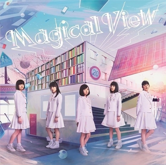 rock a japonica magical view cover regular