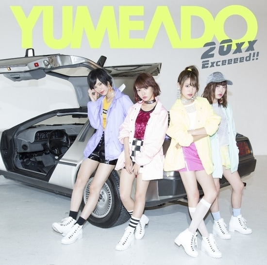 yumemiru adolescence 20xx exceeeed cover limited dvd cd