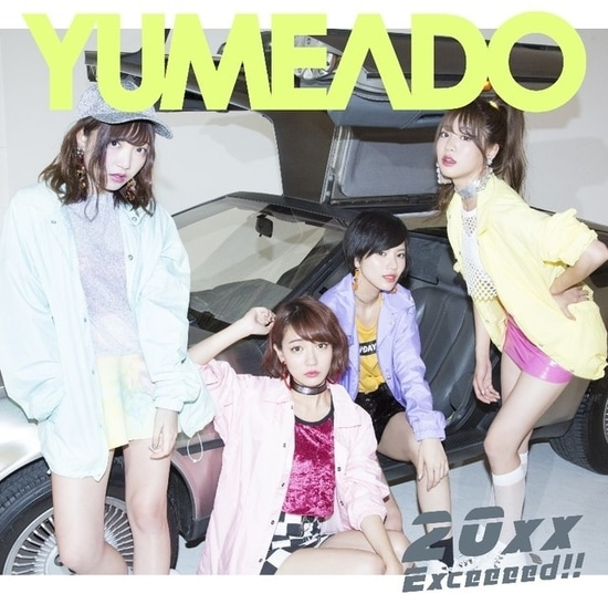 yumemiru adolescence 20xx exceeeed cover regular