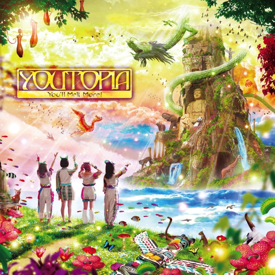 yurumerumo youtopia cover limited