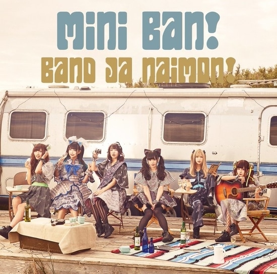 bandjanaimon mini ban cover limited