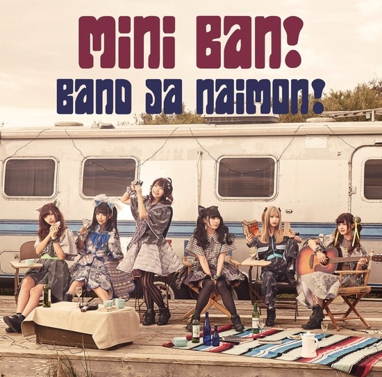 bandjanaimon mini ban cover regular