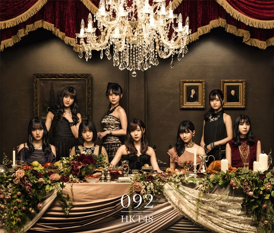 hkt48 092 album cover type a
