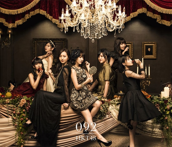 hkt48 092 album cover type b