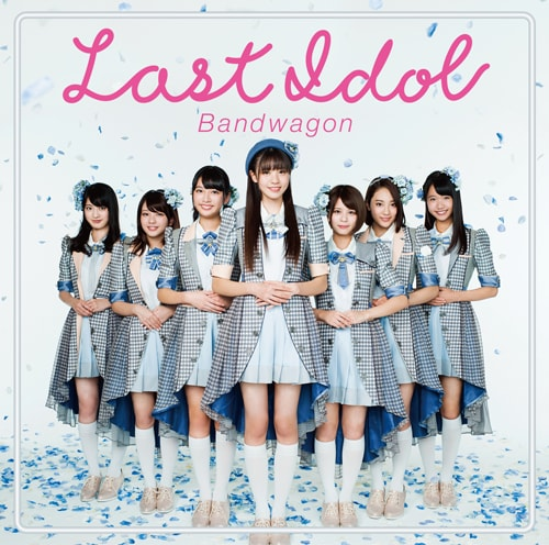 last idol bandwagon cover type a