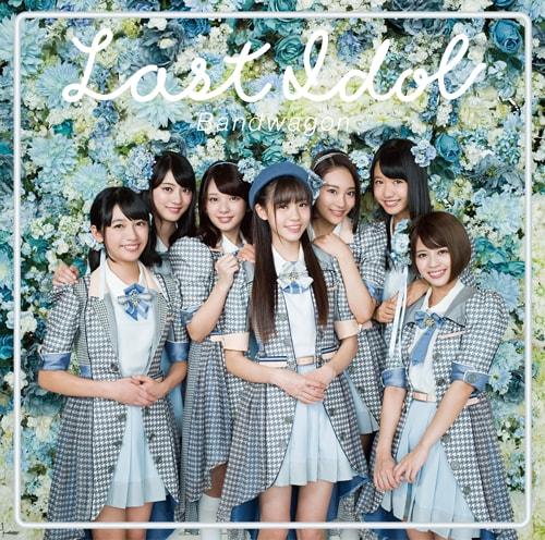 last idol bandwagon cover type b
