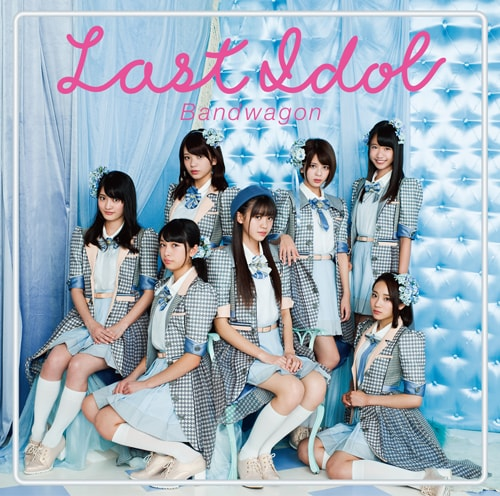 last idol bandwagon cover type c