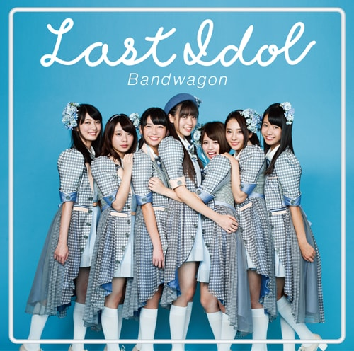 last idol bandwagon cover type d